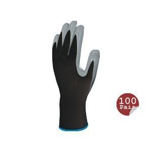Polyester Gant tricoté / paume nitrile (paquet de 100 paires)